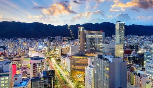 オフィスを神戸市中央区磯上通へ移転