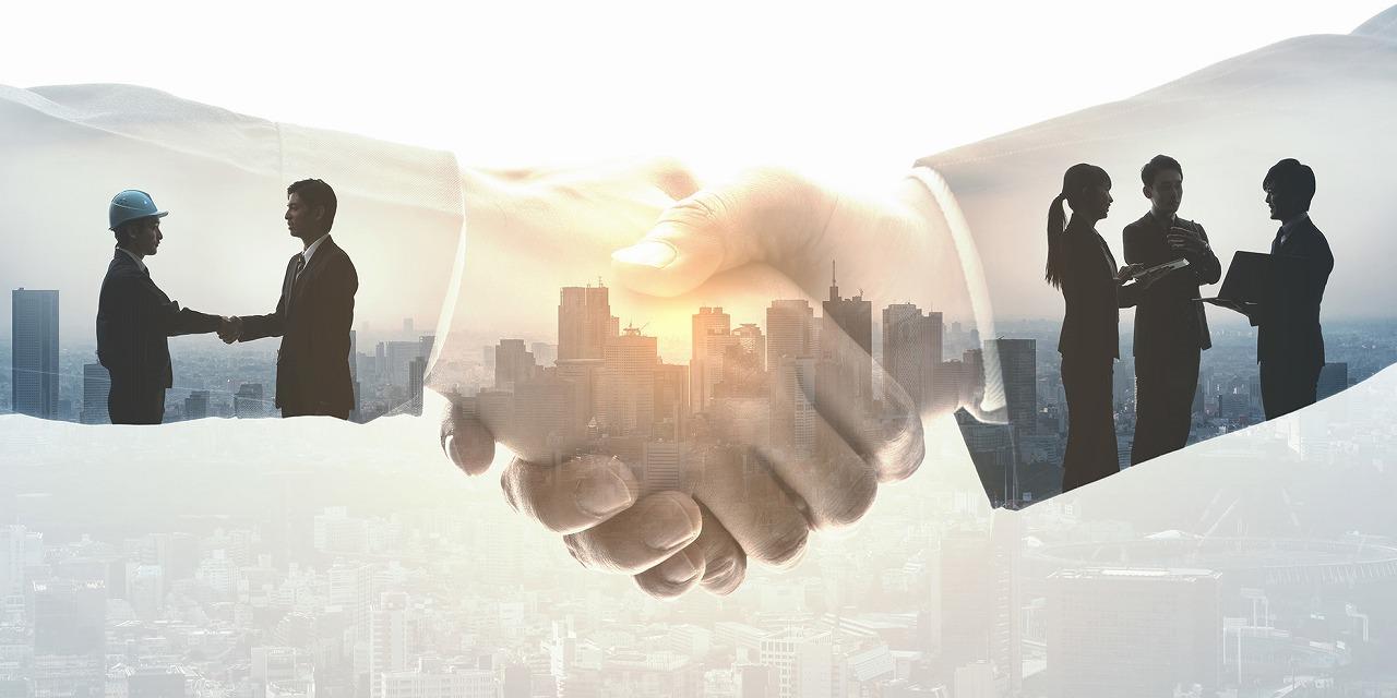 ご契約の固い握手