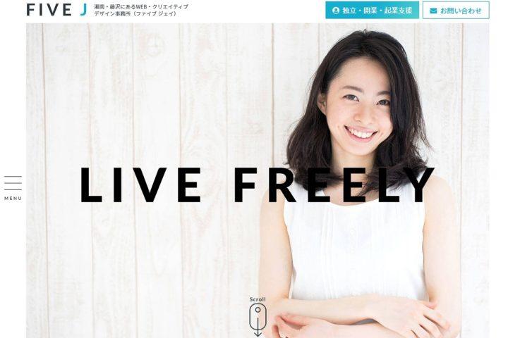 株式会社FIVE J(ファイブジェイ)