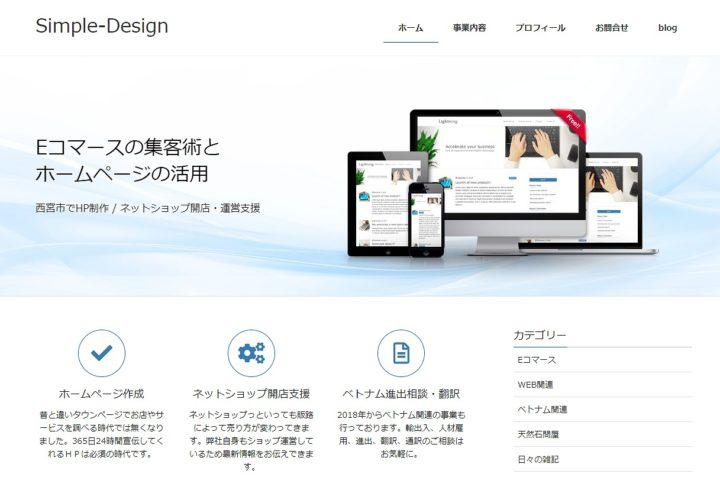 Simple-Design
