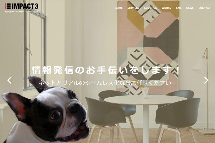 株式会社インパクト・スリー