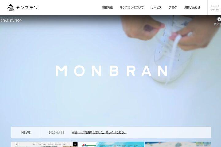 株式会社モンブラン