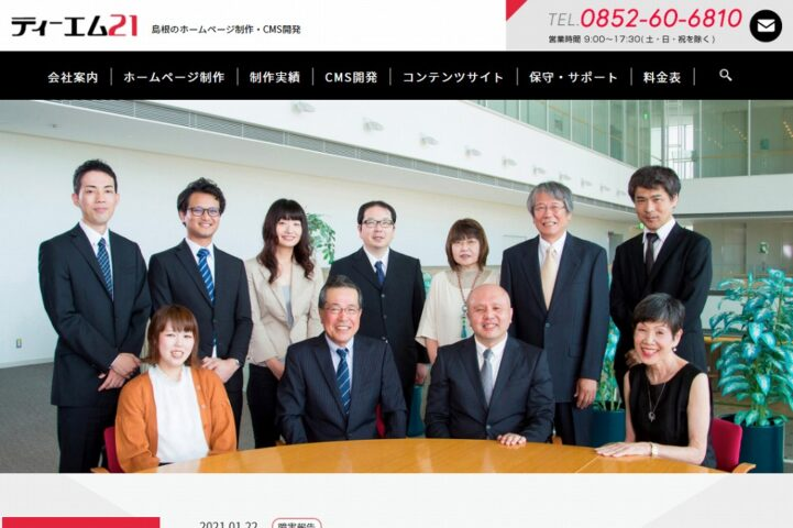 株式会社ティーエム21